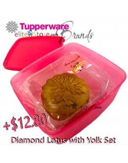 Mooncake 2in1 Diamonds [PEONY] Set