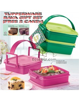HARI RAYA Cake Set [PINK / GREEN] Container Cakes Gift Card