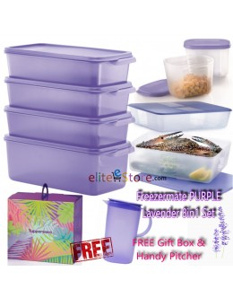 FREEZERMATE Lavender 8in1 Set [Lavender PURPLE]