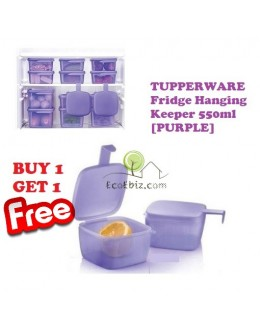 BUY1FREE1: Fridge Hanging Keeper 550ml [PURPLE]