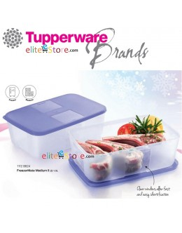 FreezerMate Medium 1.5L [PURPLE]