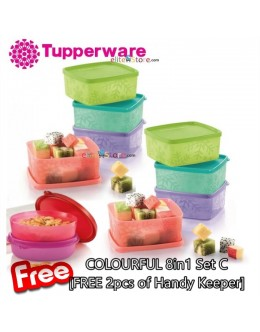 Square Round COLOURFUL 8in1 Set C 400ML [FREE 2pcs of Handy Keeper]
