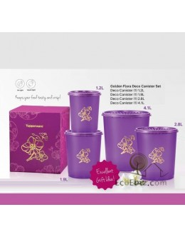 Deco Canister Gift Box Set [Golden Flora]