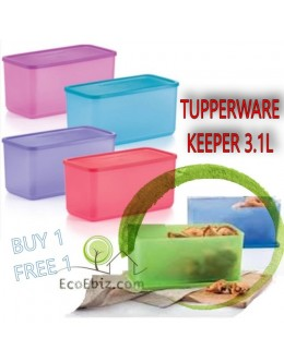 BlueyGreen Stacker Set (Buy1Free1)
