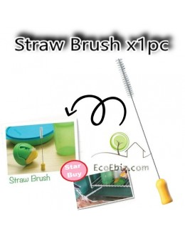 Straw Brush [Yellow]