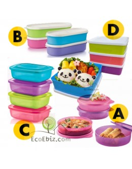 [BUY2 FREE2] = Lunch Box x4pcs