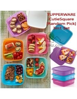 Lunch Box with divider Lolli Tup [ Random Colour x3 ]