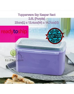 Ezy Keeper Rect 2.6L [Purple]