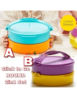 Click to Go Round 880ml 2in1 set *Microwaveable Base [A. TURQUISE/ORANGE; B. PURPLE/YELLOW]