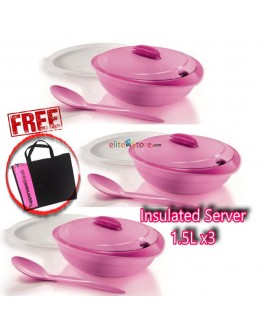 PINKY GERBERA Insulated Server with Spoon 1.5L x3 FREE Bag